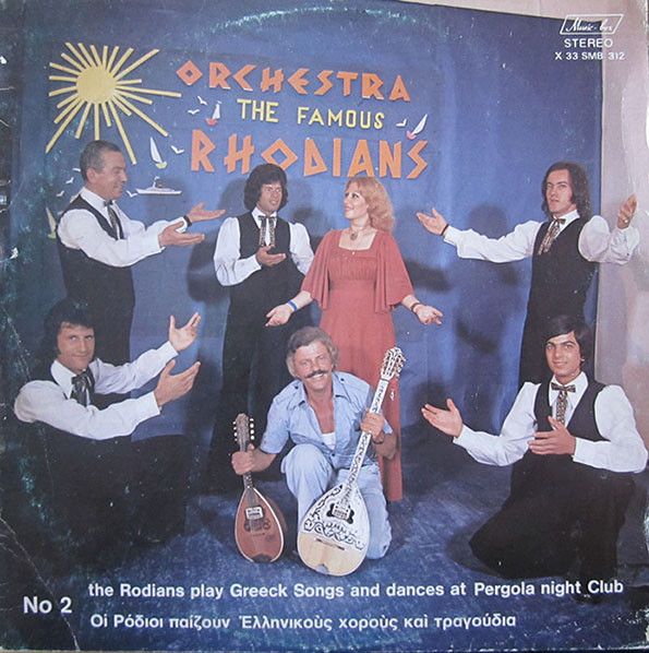 Rhodians - The Rhodians Play Greek Songs And Dances No 2 LP (VG+/VG