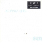 Ayabie - Virgin Snow Color PROMO CD (M-/VG+) -j-rock-
