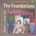 Foundations - Keep Loving You CD (VG+/M-) -soul-