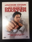 Legend Of Drunken Master DVD (M-/M-) -toiminta-
