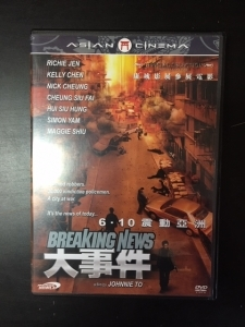 Breaking News (special edition) DVD (M-/M-) -toiminta-