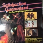 V/A - Satisfaction Guaranteed (The Sound Of Philadelphia Vol.2) LP (VG+-M-/VG+)