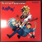 Tenchi Universe - Tenchi Muyo on Earth 1 LaserDisc (VG+/VG+) -anime-