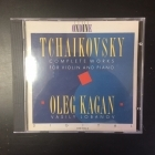Oleg Kagan & Vasily Lobanov - Tchaikovsky: Complete Works For Violin And Piano CD (VG/M-) -klassinen-