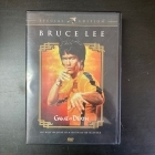 Game Of Death (special edition) DVD (M-/M-) -toiminta-