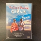 Sea Is Watching DVD (M-/M-) -draama-