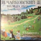 Mikhail Pletnev - Tchaikovsky: The Seasons LP (M-/VG+) -klassinen-