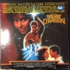 Last Dragon - Original Motion Picture Soundtrack LP (VG/VG) -soundtrack-