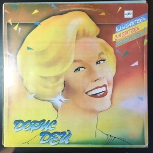 Doris Day - Keep Smilin, Keep Laughin, Be Happy LP (VG+-M-/VG) -easy listening-