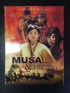 Musa - The Warrior & The Princess Of The Desert 3DVD (VG+-M-/VG+) -toiminta/draama-