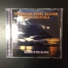 Maile Serenaders - Evening In The Islands (Hawaiian Steel Guitar Instrumentals) CD (VG+/M-) -folk-