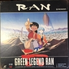 Green Legend Ran Box Set LaserDisc (VG/VG) -anime-