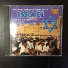 Effi Netzer & Beit Rothschild Singers - The Most Popular Folk Songs From Israel CD (M-/M-) -folk-