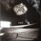 Old Wainds - Death Nord Kult (limited edition) LP (VG+/M-) -black metal-