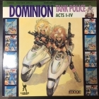 Dominion Tank Police - Acts I-IV LaserDisc (VG-VG+/VG+) -anime-