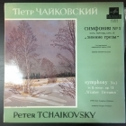 Tchaikovsky - Symphony No.1 In G Minor, Op.13 LP (M-/VG+) -klassinen-