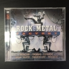 Rock & Metal Factory 2CD (VG/M-)