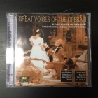 Great Voices Of The Opera II - Rudolf Schock / Peter Anders / Nazzareno De Angelis / Renato Zanelli 2CD (VG+-M-/M-) -klassinen-