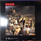 Bullet In The Head LaserDisc (VG+/VG+) -toiminta/draama-