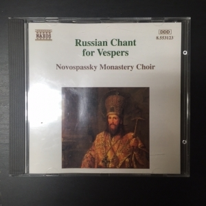 Novospassky Monastery Choir - Russian Chant For Vespers CD (VG+/M-) -klassinen-