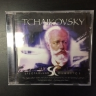 Tchaikovsky - The Nutcracker Suite / Piano Concerto No.1 / Romeo And Juliet CD (VG+/VG+) -klassinen-