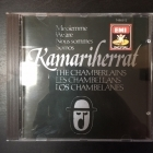 Kamariherrat - The Chamberlains CD (VG/VG+) -klassinen-
