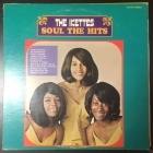 Ikettes - Soul The Hits LP (VG/VG) -soul-