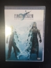 Final Fantasy VII - Advent Children (special edition) 2DVD (VG+/M-) -anime-
