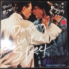 David Bowie & Mick Jagger - Dancing In The Street 12'' SINGLE (VG/VG) -pop rock-