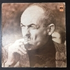 Bulat Okudzhava - Songs LP (VG+/VG) -folk-