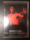 Way Of The Dragon (collector's edition) DVD (VG+/M-) -toiminta-