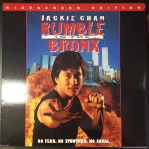 Rumble In The Bronx LaserDisc (VG+/M-) -toiminta-