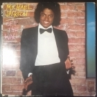 Michael Jackson - Off The Wall LP (VG/VG) -pop-