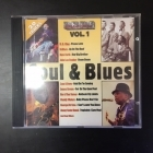 Soul And Blues Vol.1 CD (VG+/VG+)