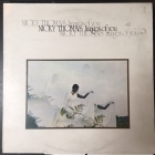 Nicky Thomas - Images Of You LP (VG-VG+/VG+) -reggae-