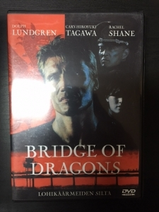 Bridge Of Dragons DVD (VG+/M-) -toiminta-