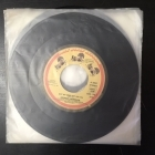 George Harrison - Got My Mind Set On You / Lay His Head 7'' (G-VG+/-) -pop rock-