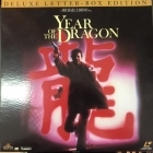 Year Of The Dragon (deluxe edition) LaserDisc (VG+-M-/M-) -toiminta/draama-