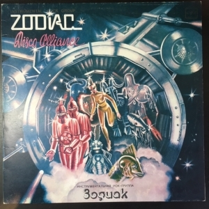Zodiac - Disco Alliance LP (VG+-M-/VG+) -space disco-