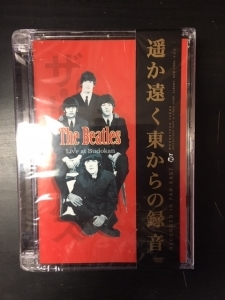 Beatles - Live At Budokan DVD (avaamaton) -pop rock- (NTSC)