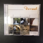 Trip Around The World (Israel) CD (VG+/M-)