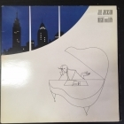 Joe Jackson - Night And Day LP (VG+-M-/VG+) -new wave-