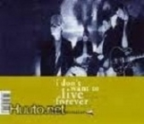 Lemonator - I Don't Want To Live Forever CDS (VG+/VG+) -power pop-