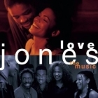 Love Jones - The Music CD (VG+/M-) -soundtrack-