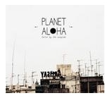 Planet Aloha - Fallen By The Wayside CDEP (M-/M-) -grunge-