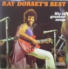 Ray Dorset - Ray Dorset's Best LP (VG+/VG+) -pop rock-