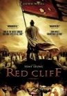 Red Cliff DVD (VG+/M-) -toiminta-