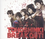 Tohoshinki - Break Out! CDS+DVD (VG+/M-) -pop-