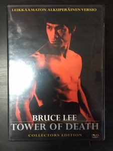 Tower Of Death (collectors edition) DVD (VG+/M-) -toiminta-